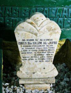 info budaya-wisata religi palu-Makam Guru Tua