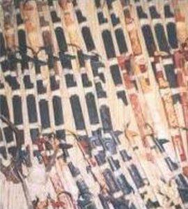 Info Budaya alat musik tradisonal Dayak Terah Umat (image : infofromwe blogspot com)